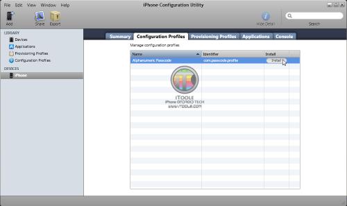 iphone-configuration-utility2